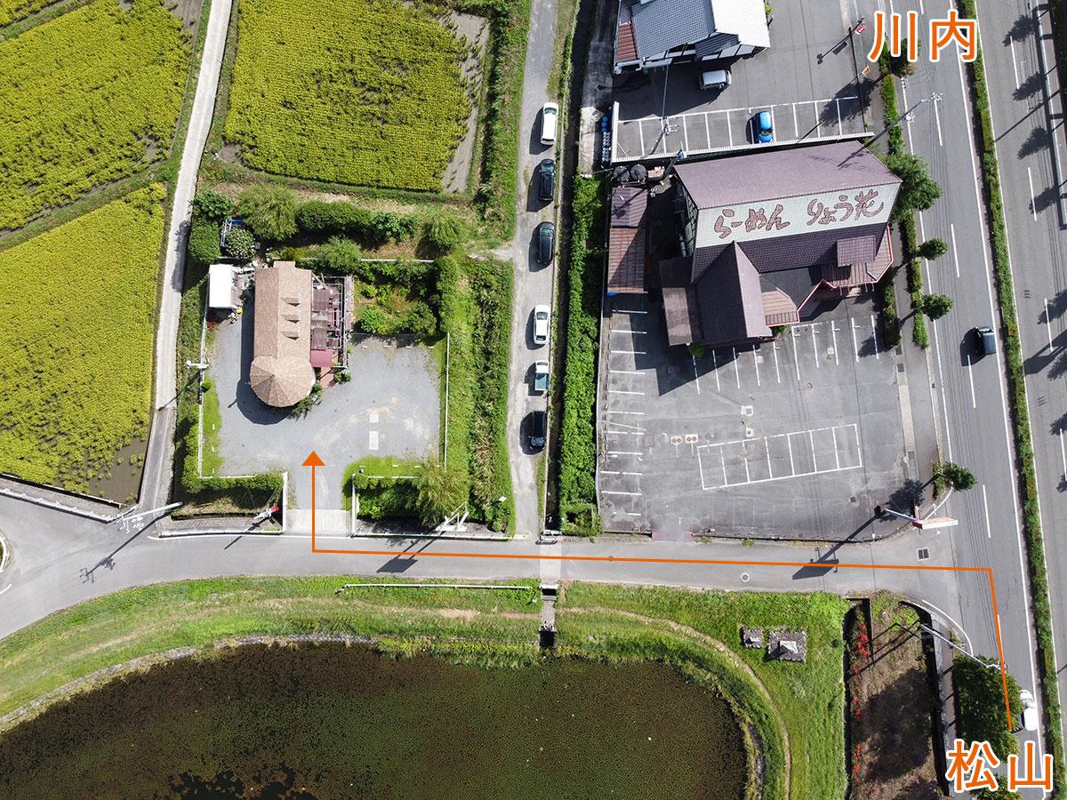 国道11号線からの道筋の画像
